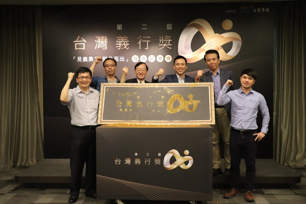 Hope Media_Taiwan Yixing Award